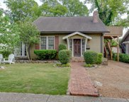 2121 Blair Blvd, Nashville image