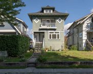 461 W 19th Avenue, Vancouver image
