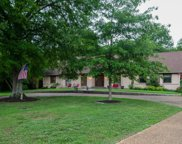 6204 River Ct, Brentwood image