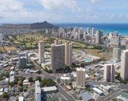 2488 Kapiolani Boulevard Unit 402, Honolulu image