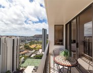 201 Ohua Avenue Unit 2707 Tower 2, Oahu image