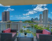 1551 Ala Wai Boulevard Unit 1905, Honolulu image