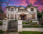 5512 Wallace Street, Vancouver image