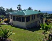 77-6314 Mamalahoa Highway, Oahu image