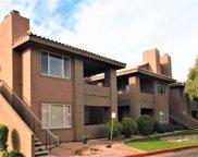 7009 E Acoma Drive Unit #1045, Scottsdale image