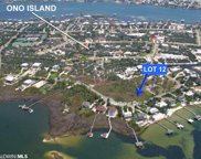 30538 Harbour Drive, Orange Beach image