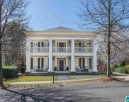 509 Founders Park Circle, Hoover image