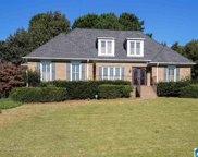 2420 Maury Drive, Hoover image
