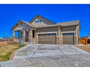11136 Quintero Court, Commerce City image