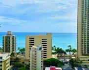 2440 Kuhio Avenue Unit 1707, Honolulu image