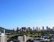 2825 S King Street Unit 1503, Honolulu image
