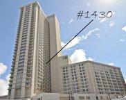 410 Atkinson Drive Unit 1430, Honolulu image