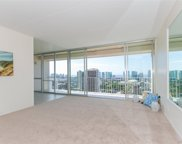 1520 Ward Avenue Unit 1403, Honolulu image