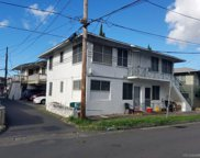 1632 Frog Lane, Honolulu image