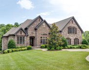 9487 Wicklow Rd, Brentwood image