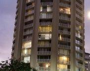 750 Amana Street Unit 312, Honolulu image