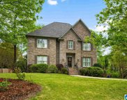 2241 White Way, Hoover image
