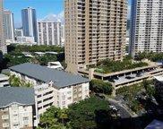 1850 Ala Moana Boulevard Unit 1021, Oahu image