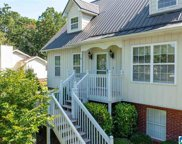 3433 Coody Road, Trussville image