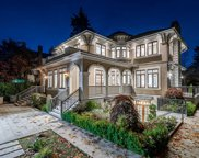 5887 Adera Street, Vancouver image