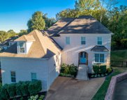 1011 Atchley Ct, Hendersonville image