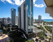 2092 Kuhio Avenue Unit 2402, Oahu image