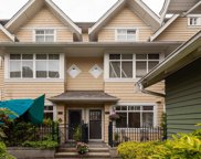 5418 Larch Street, Vancouver image