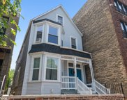 1637 West Foster Avenue, Chicago image