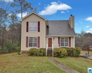 5787 Cherry Rd, Pinson image