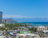 600 Ala Moana Boulevard Unit 1507, Honolulu image