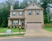 7519 Spicer Ct, Fairview image