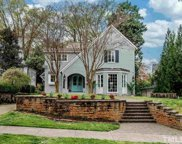 2609 Lochmore Drive, Raleigh image