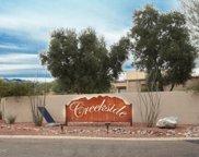 3430 N Catalina, Tucson image
