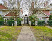 620 Queens Avenue Unit 67, New Westminster image
