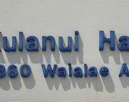 2860 Waialae Avenue Unit 318, Honolulu image