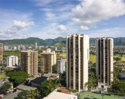229 Paoakalani Avenue Unit 2209, Honolulu image