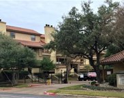 7640 W Greenway Boulevard Unit 6H, Dallas image