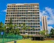 500 University Avenue Unit 126, Oahu image