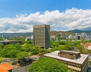 801 South Street Unit 1525, Honolulu image