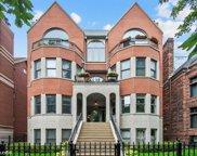 2026 W Pierce Avenue Unit #7, Chicago image