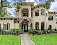 1611 Lynnview Drive, Houston image