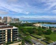 1350 Ala Moana Boulevard Unit 1704, Honolulu image