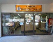 2851 E Manoa Road Unit 6-104, Honolulu image