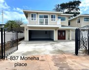 91-837 Moneha Place, Ewa Beach image
