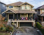 11220 236 Street, Maple Ridge image