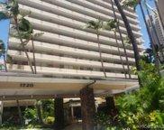 1720 Ala Moana Boulevard Unit 209A, Honolulu image