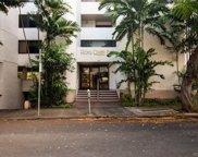 222 S Vineyard Street Unit 303, Honolulu image