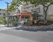 2446 Koa Avenue, Honolulu image