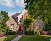 1074 Lake Colony Ln, Vestavia Hills image