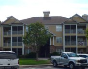 290 Woodlands Way Unit Unit 2, Calabash image
